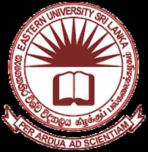 Eastern University, Sri Lanka - Image: EUSL logo 2