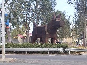 Fairfield, Victoria - Image: Fairfield dog