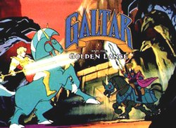 Galtar and the Golden Lance - Wikipedia, the free encyclopedia