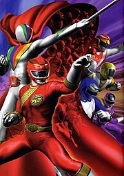 The official poster for the 25th Anniversary crossover movie, Hyakujuu Sentai Gaoranger vs. Super Sentai (2001)