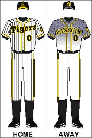 Hanshin Tigers - Image: Hanshin Tigers uniforms