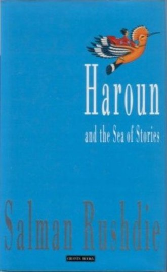 Haroun and the Sea of Stories - Cover of the first edition