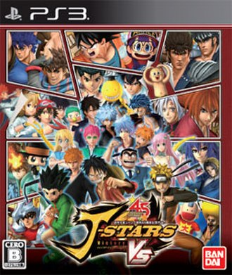 J-Stars Victory VS - The cover of the Japanese PlayStation 3 version, featuring characters from each of the represented series