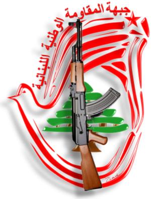 Lebanese National Resistance Front - Image: Jammoul