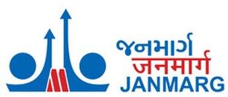 Ahmedabad Bus Rapid Transit System - Image: Janmarg logo new