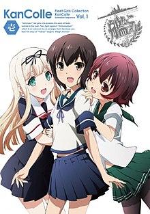 Kantai Collection Anime Vol1 Cover