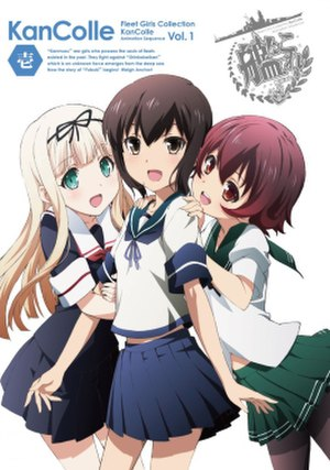 Kantai Collection (anime) - Cover of the first Blu-ray volume released by Kadokawa in Japan on March 27, 2015 featuring (from left to right) Yūdachi, Fubuki and Mutsuki.