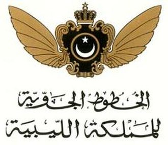 Libyan Airlines - The original logo of Kingdom of Libya Airlines (1964–1970).