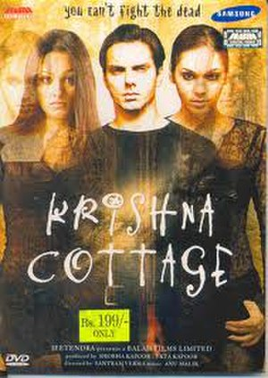 Krishna Cottage - DVD cover