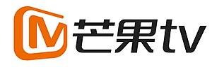 Mango TV - Image: Mango TV logo
