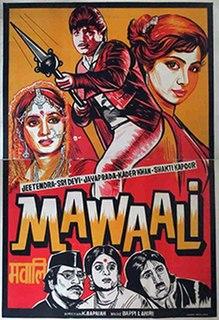 <i>Mawaali</i> 1983 Indian film directed by K. Bapaiah