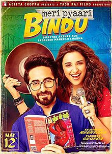 Image result for meri pyari bindu
