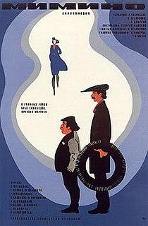<i>Mimino</i> 1977 film by Georgiy Daneliya