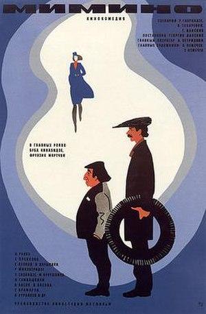 Mimino - Film poster