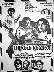 Padikkadavan 1985 Film Wikipedia