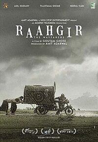 Raahgir - The Wayfarers