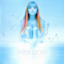 "Ayumi Hamasaki shown looking into the camera, unclothed, hugging her knees to her chest, surrounded by bubbles. The entire image is in shades of light blue, with a strong neon glow effect, except for her side hair, which is in shades of orange and red, and flows down past her knees. Below her is written in all uppercase, ""RAINBOW""."