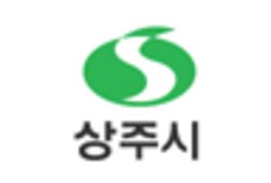 Sangju - Image: Sangju logo
