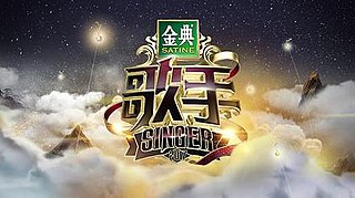<i>Singer 2017</i> fifth season of Chinese television series Singer