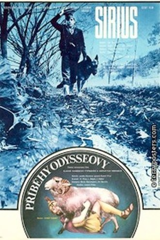 Sirius (1975 film) - Movie poster
