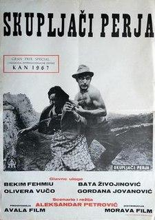 <i>I Even Met Happy Gypsies</i> 1967 Yugoslavian film by Aleksandar Petrović