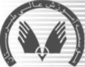 Tabarestan University - Tabarestan Higher Education Institution