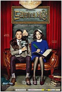 <i>The King of Dramas</i> 2012 South Korean television series