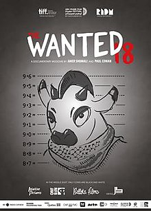 The Wanted 18 official poster