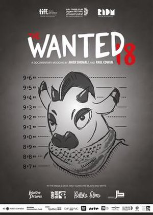 The Wanted 18 - The Wanted 18 official poster