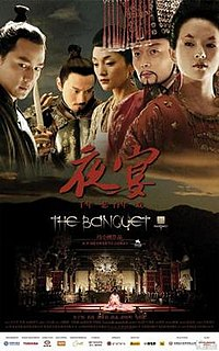 <i>The Banquet</i> (2006 film) 2006 Chinese wuxia drama film