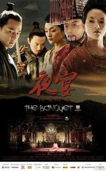 The Banquet (2006)  [In Hindi] DM - Zhang Ziyi, Ge You, Daniel Wu, Zhou Xun