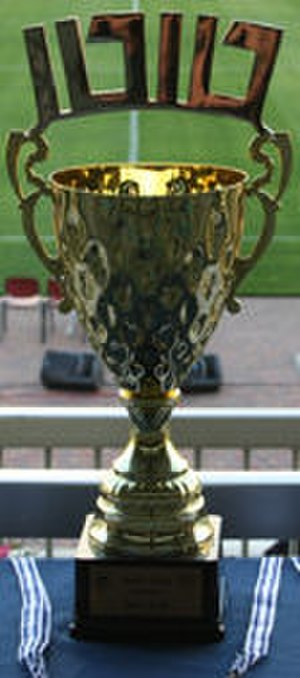 Toto Cup - The Toto Cup trophy