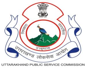 Uttarakhand Public Service Commission - Image: Uttarakhand Public Service Commission