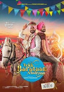 Vekh Baraatan Challiyan full Movie download