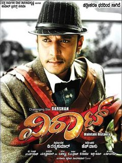 <i>Viraat</i> 2016 Kannada film directed by H. Vasu