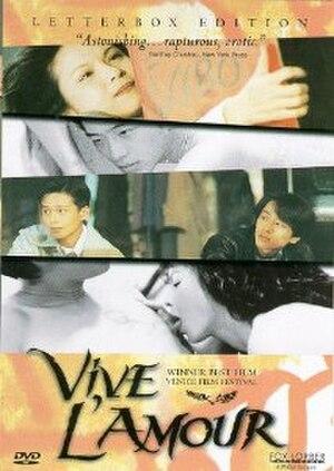 Vive L'Amour - Image: Vive L'Amour cover
