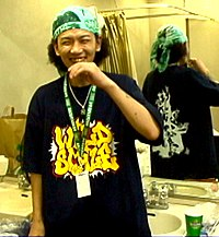 Japanese hip hop - Wikipedia