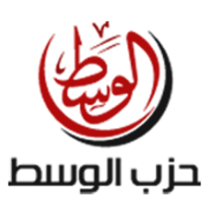 Al-Wasat Party - Image: Wasat Party, Egypt