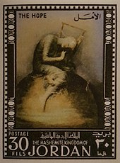 "Postage stamp featuring the ""Hope"" image and words in English and Arabic"