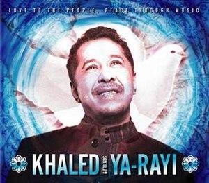 Ya-Rayi - Image: Ya rayi (us)