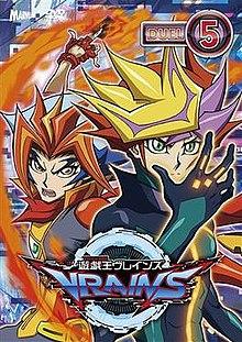 Yu-Gi-Oh! VRAINS (season 2) - Wikipedia