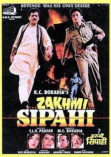 Zakhmi Sipahi (1992) YT - Vikas Anand, Mithun Chakraborty, Puneet Issar, Goga Kapoor, Kunika, Om Puri, Dina Pathak, Ram Mohan