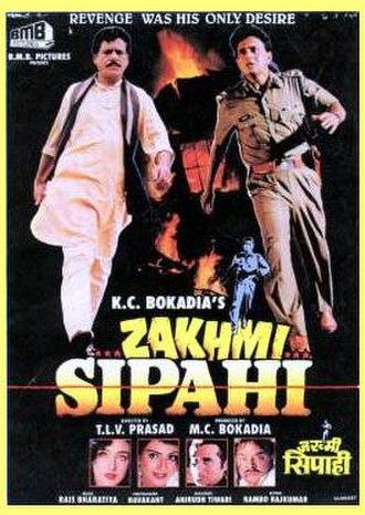 Zakhmi Sipahi - DVD cover