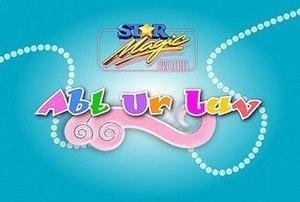 Star Magic Presents - Abt Ur Luv logo