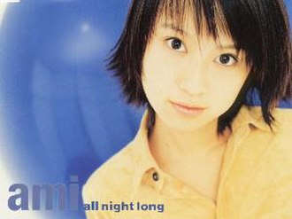 All Night Long (Ami Suzuki song) - Image: All Night Long (Ami Suzuki song)