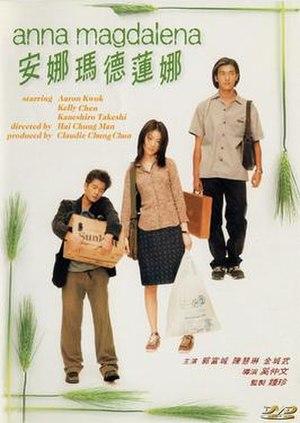 Anna Magdalena - DVD cover