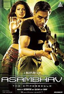<i>Asambhav</i> 2004 film by Rajiv Rai