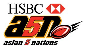 Asia Rugby Championship - Asian Five Nations Logo