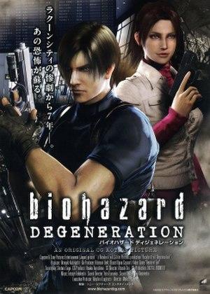 Resident Evil: Degeneration - Japanese release poster