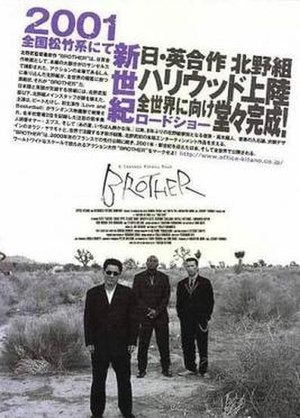 Brother (2000 film) - Image: Brother Kitano